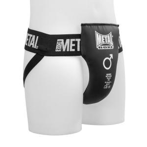 protection, homme, boxe, metal boxe, genitale, intime